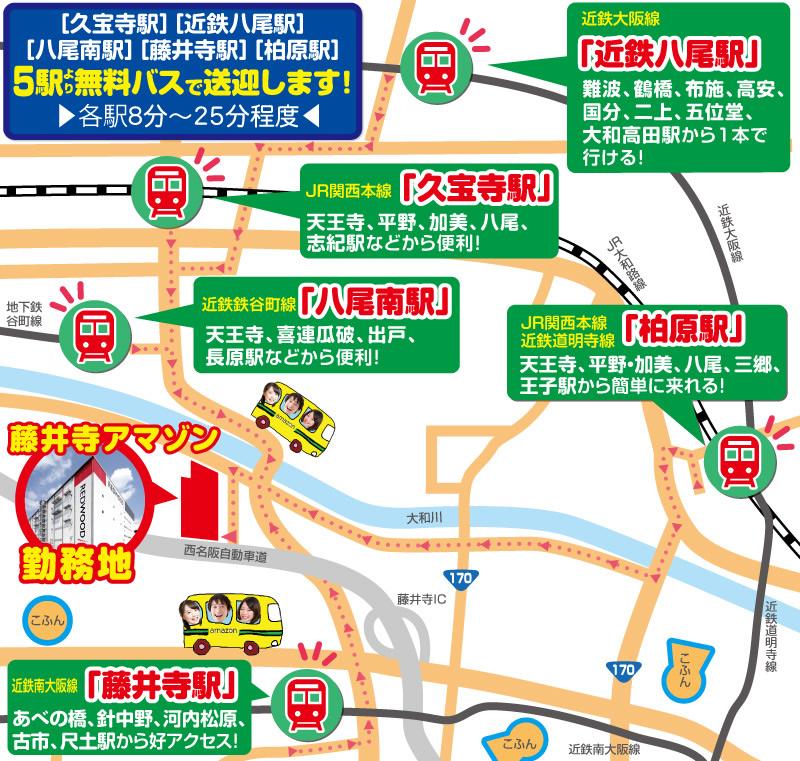 fujiidera_map